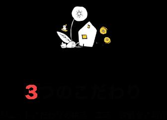 玄関ドアリモートスイッチ/カードキー・シールキー